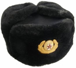 Military Ushanka Type 5 Leather