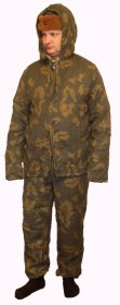 M1980 Soviet Army Camouflage Uniform