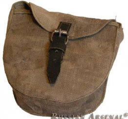 Red Army Soviet Russian PPSch-41 ammo pouch