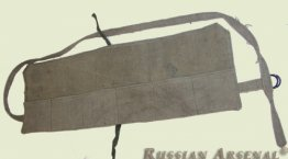 Red Army Soviet Ammo pouch - bandolier