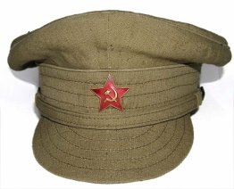 M42 Infantry Private & Officer Visor Cap
