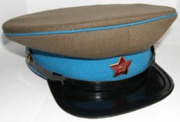 "WW2 NKVD SMERSh ""Death to spies"" visor hat"