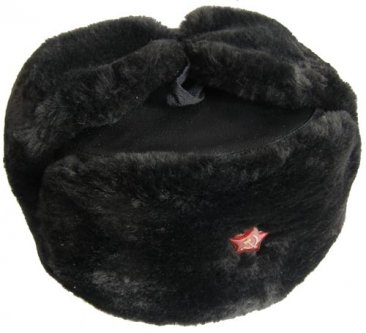 Soviet Ushanka Type 5 Leather