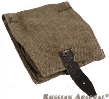 M1950 Red Army. Soviet Russian. F-1/RG 42 grenades pouch