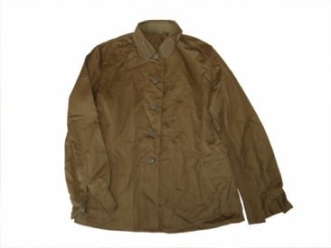 1970 Soviet Army Field Jacket
