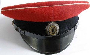 WWI Russian Imperial Visor Cap Type 2