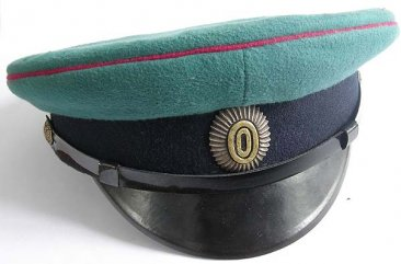 WWI Russian Imperial Visor Cap Type 4